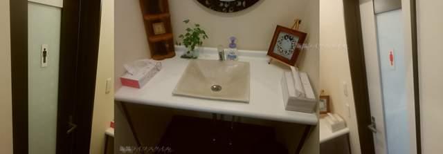 レストハウス青柳のトイレの前の手洗い場