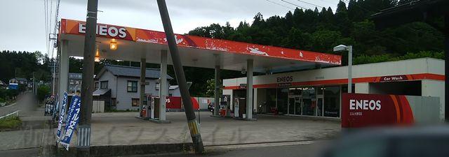松兵衛隣のガソリンスタンド