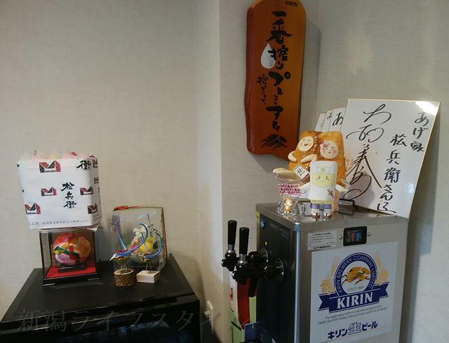 松兵衛の店内のビールサーバー