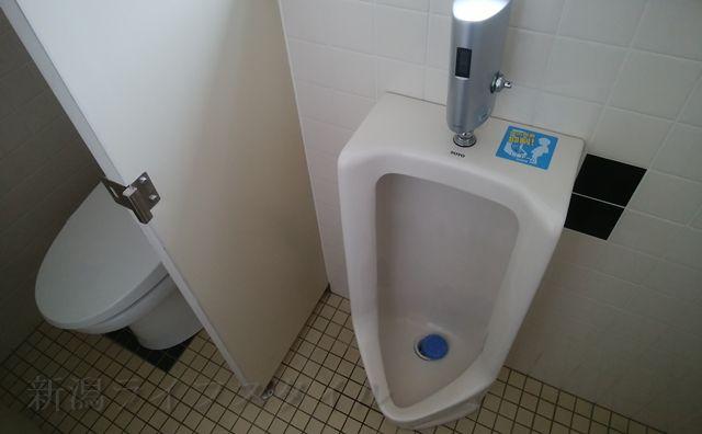 松兵衛のトイレ男性小