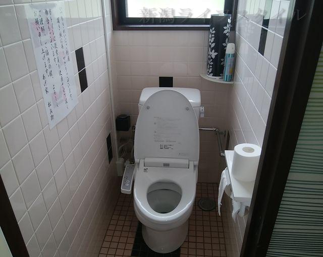 松兵衛のトイレ大
