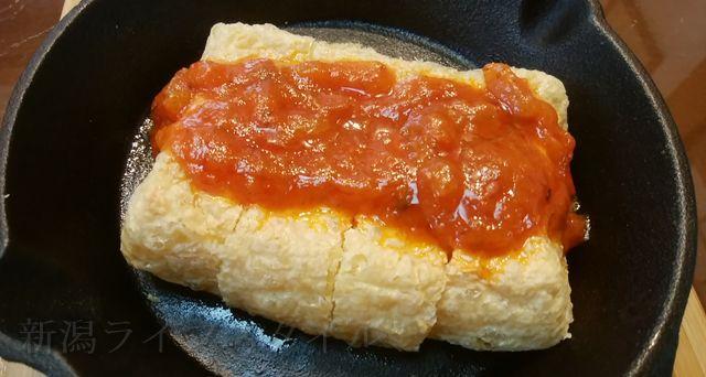 豆撰のオリーブオイルで揚げた油揚げのトマトソース味の方。