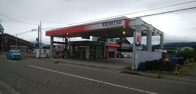 豆撰の向かいのガソリンスタンド