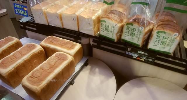 イオン新潟東ベーカーシェフの食パン