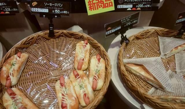 イオン新潟東ベーカーシェフのソーセージパンとホットサンド