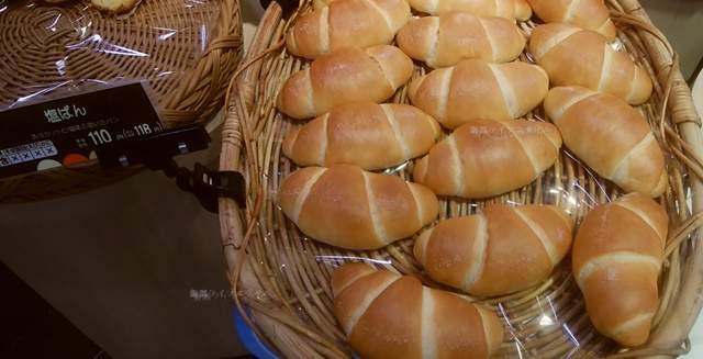 イオン新潟東ベーカーシェフの塩パン