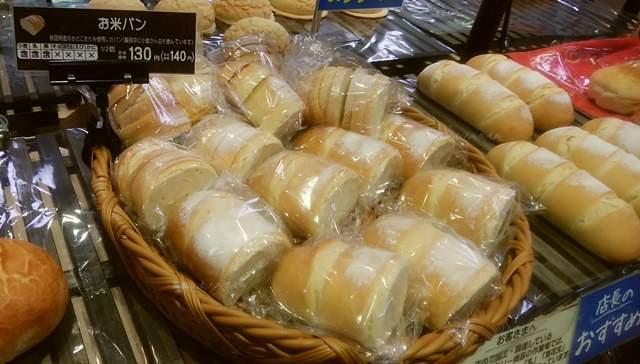イオン新潟東ベーカーシェフのお米パン
