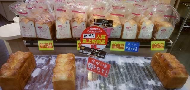 イオン新潟東ベーカーシェフのホテル食パン