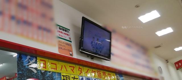 コバック女池インター店のカウンター席の上方にあるテレビ