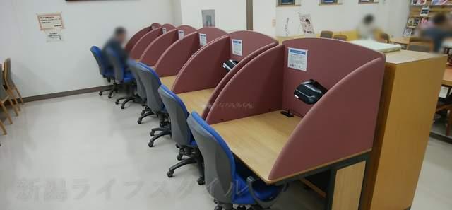 黒埼図書館の6席ある持込パソコン席