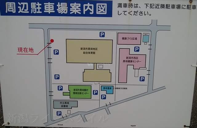 黒埼図書館の周辺駐車場案内図