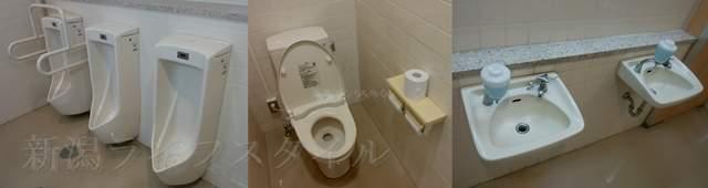 黒埼図書館の男子トイレ内の様子