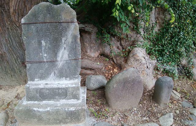 ほだれ大神にあった石碑