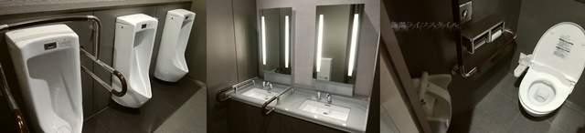 メディアシップ展望台フロアのトイレ