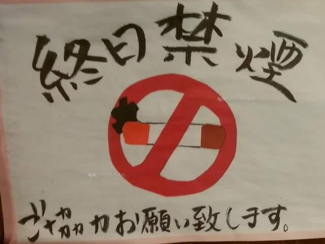 吉風フレスポ赤道店の終日禁煙の貼り紙
