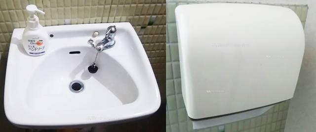 新ワープ116のトイレの手洗い場