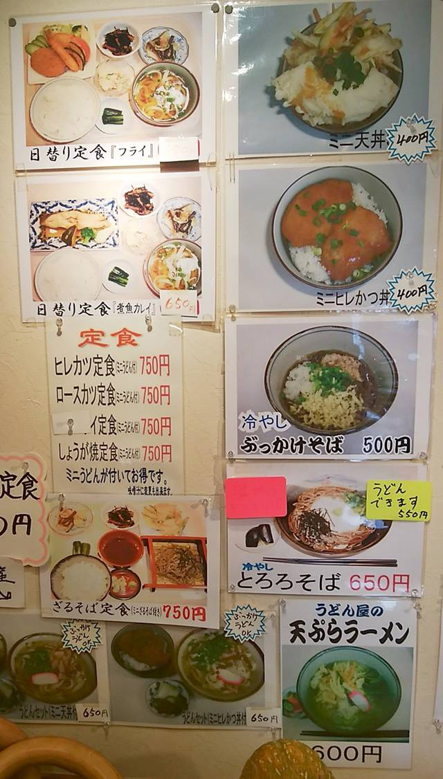 白粉屋の日替わり定食、丼もの、セットメニューの写真