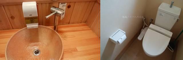 白粉屋のトイレ内部と手洗い場