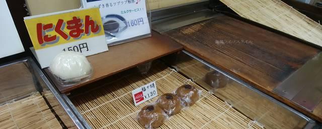 あま太郎の商品ケース