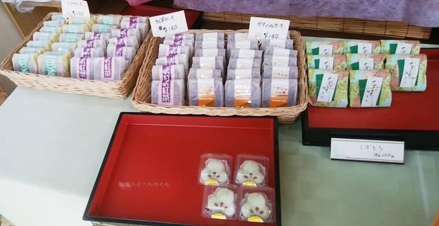 松月堂の和菓子その2