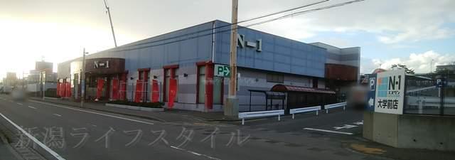 家寶の斜め向かいのN-1大学前店