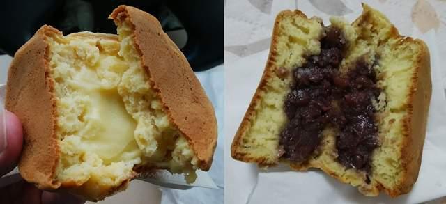直売さぞうの大判焼きのクリームとあんこを、2つに割った中身が見えた状態