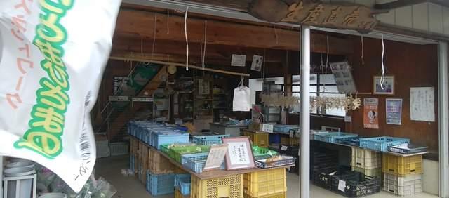 直売さぞうの野菜などの直売所スペース