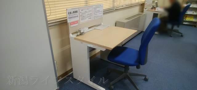 坂井輪図書館の社会人専用席