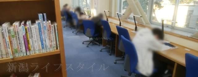 坂井輪図書館の持込パソコン席