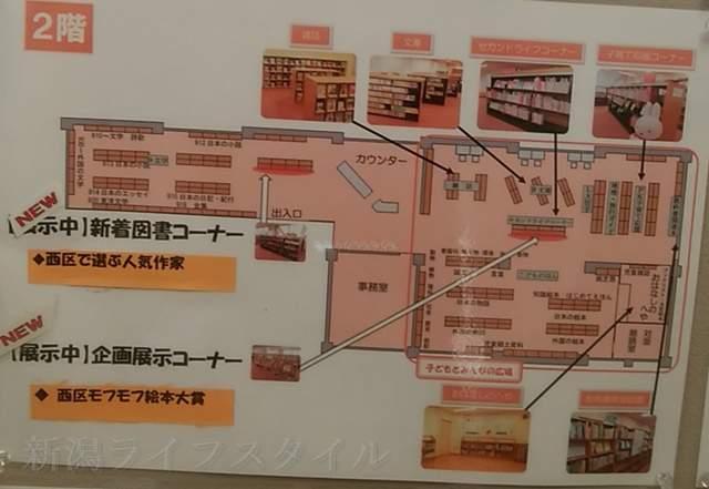 坂井輪図書館2Fの地図