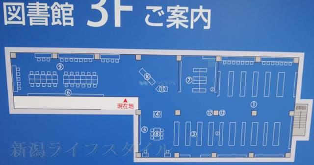 坂井輪図書館3Fの地図