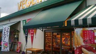ピア万代の野菜売り場入口