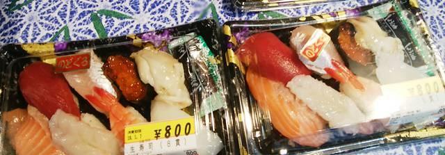 バザール館入ってすぐ売ってるお寿司