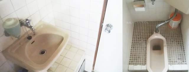 大みや食堂のトイレ
