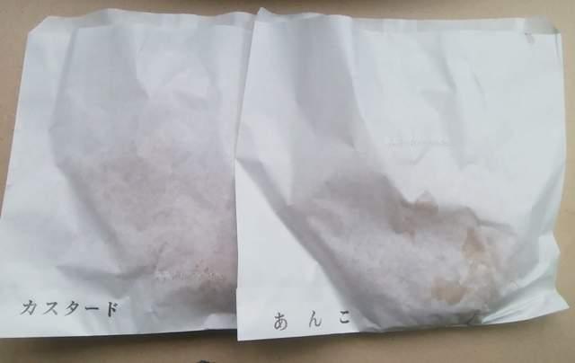 鯛焼き茶屋の紙包