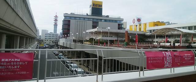 連絡通路にかかる新潟アルタの閉店セールの幕