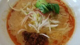 中華そば ふじの 新津店の味噌担々麺大盛り