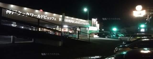 ら麺のりダーの店前から見た夜のワールドビュッフェ