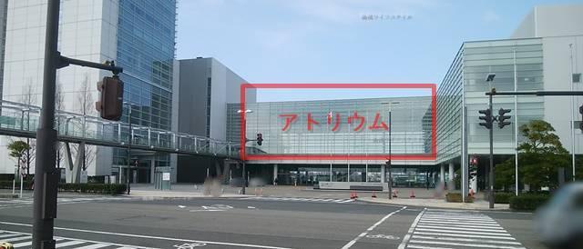 朱鷺メッセコンベンションセンターのアトリウムは、建物外側から見るとこの位置