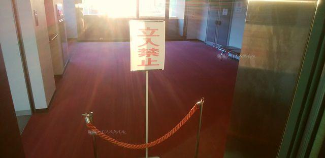 万代市民会館の立ち入り禁止スペース