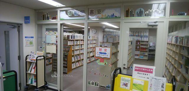 アルザにいがた情報図書室の入口