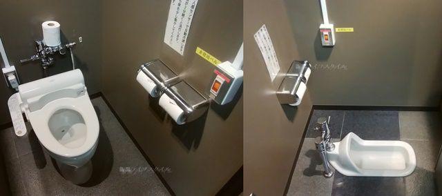万代市民会館のトイレの大用の様式と和式