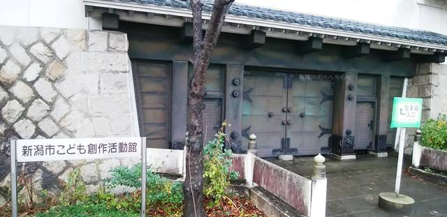 こども創作活動館の赤道側から見た門