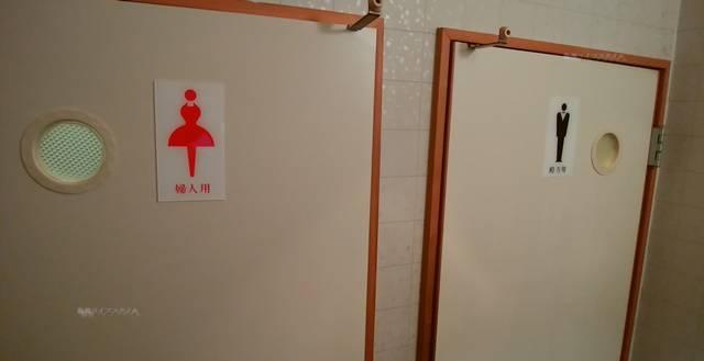 たかはし御食事処のトイレの男女別の扉