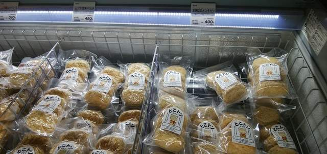 ナチュレ片山の売場の食品その1