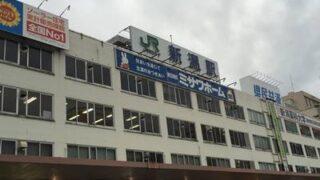 新潟駅前北口を左側から眺めた外観