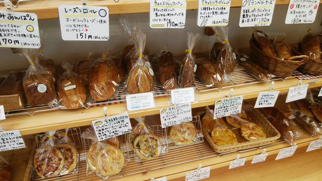ぽっぽのパンに並んでたパンその3