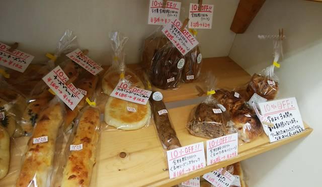 ぽっぽのパンに並んでたパンその4