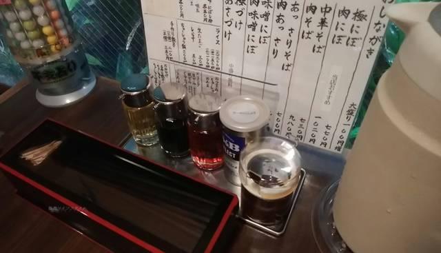 中華そば石黒の卓上調味料