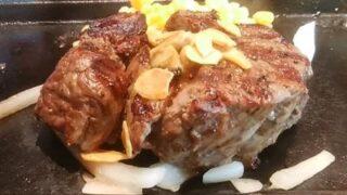 いきなりステーキ青山店のヒレステーキを真横からアップ
